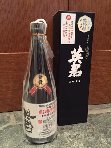 27 受賞酒
