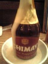 【ベルギー】シメイ レッド(Chimay Red)