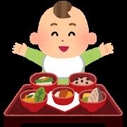 baby_okuizome