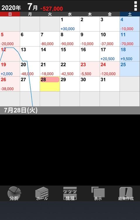 47F4E1BE-F463-4B4A-BB96-06089A031D66