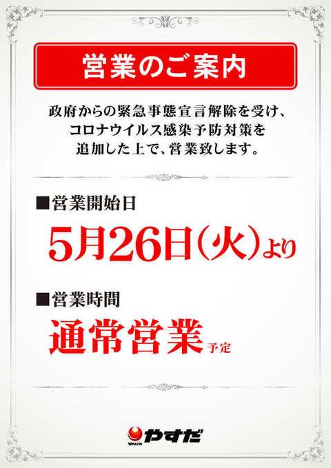 B8F014F6-F34C-4F5E-9C1F-3A94DEA15AB0