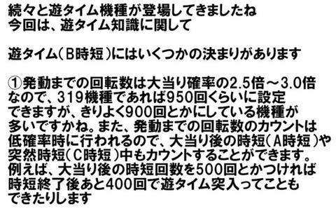 F19F1600-1DD6-41C8-8BEA-EE6758C30C15