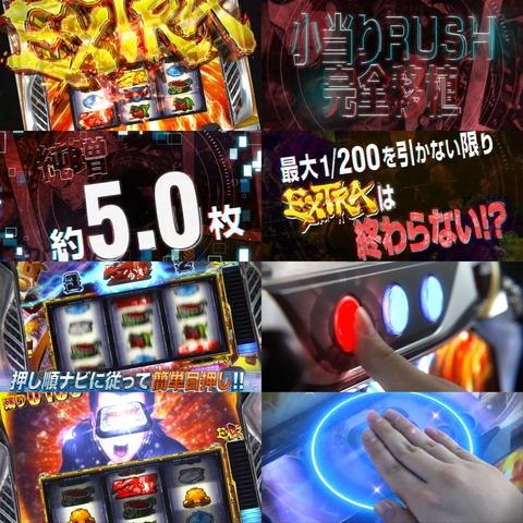 956DDA92-7D61-4F1D-BE94-36535F97B4D8