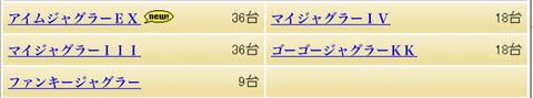 16F2EE92-4E5F-46BC-B164-4E7194D691E4