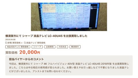 D7A2776A-67B4-4656-9EB7-679A938F6092