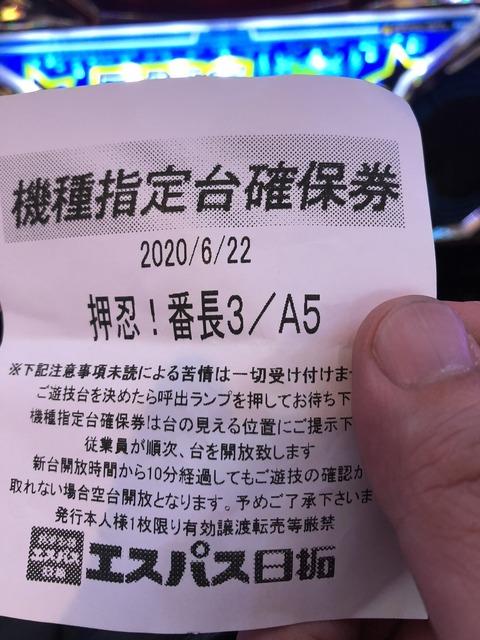 116B34C9-B5CE-48D0-B630-902E0858A788