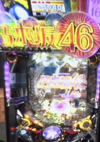 D0D73F80-6C4A-4F25-9315-DB53301F5F13