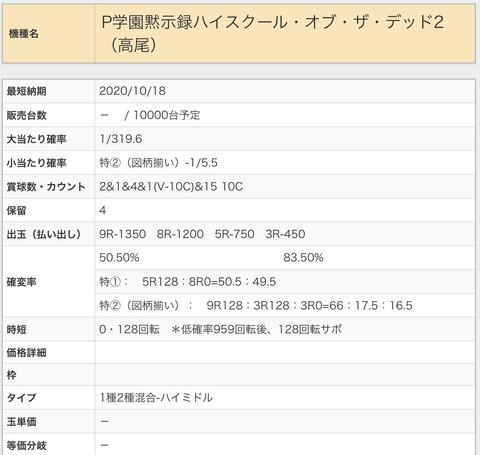 CB5E065E-DF04-424B-A387-D90A845AD5DD