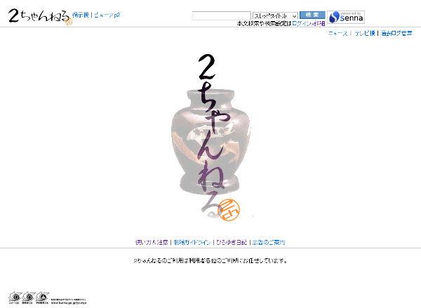 internetcom_20140414_002_0
