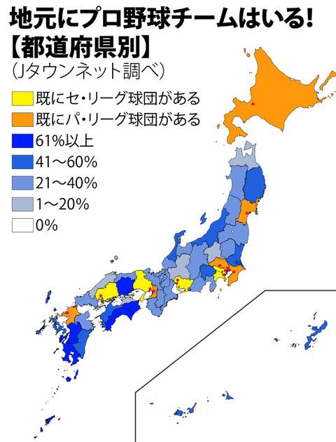 japanmap47_20140514x