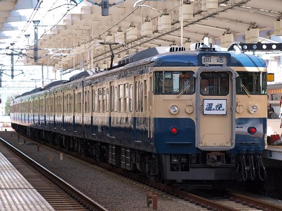 http://livedoor.blogimg.jp/syutoken_exp/imgs/9/9/997c2998.jpg