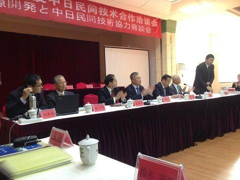 西宁会议1