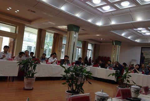 西宁会议3