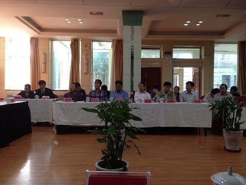 西宁会议2