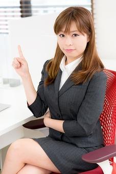 ashiwokumuofficer
