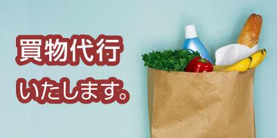 title_niwa_02