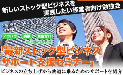 stock_logo