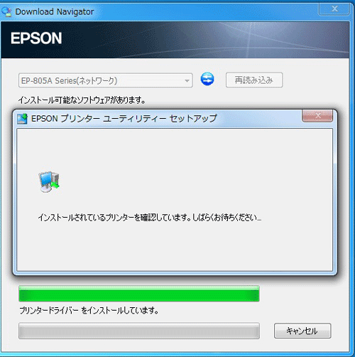 ep 808aw ファームウェア アップデート
