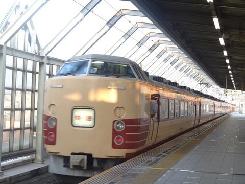 DSC00748