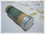 フランスの小さな円筒缶