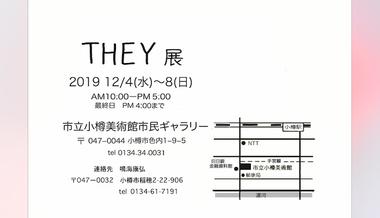 スクリーンショット 2019-11-05 11.40.04