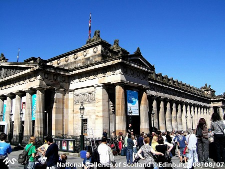 National Galleries of Scotland 3