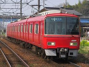 Meitetsu_Hiromi_Line_3500_series