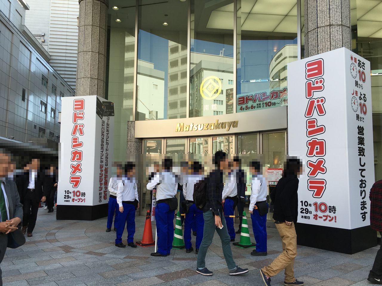 東海地方初出店、ヨドバシカメラ 名古屋松坂屋店に行ってみ ...