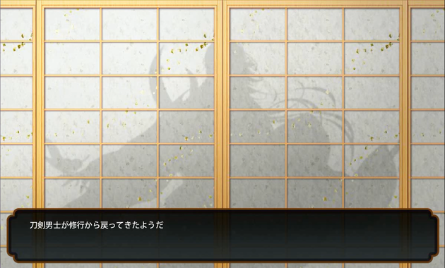 souzakiwame1