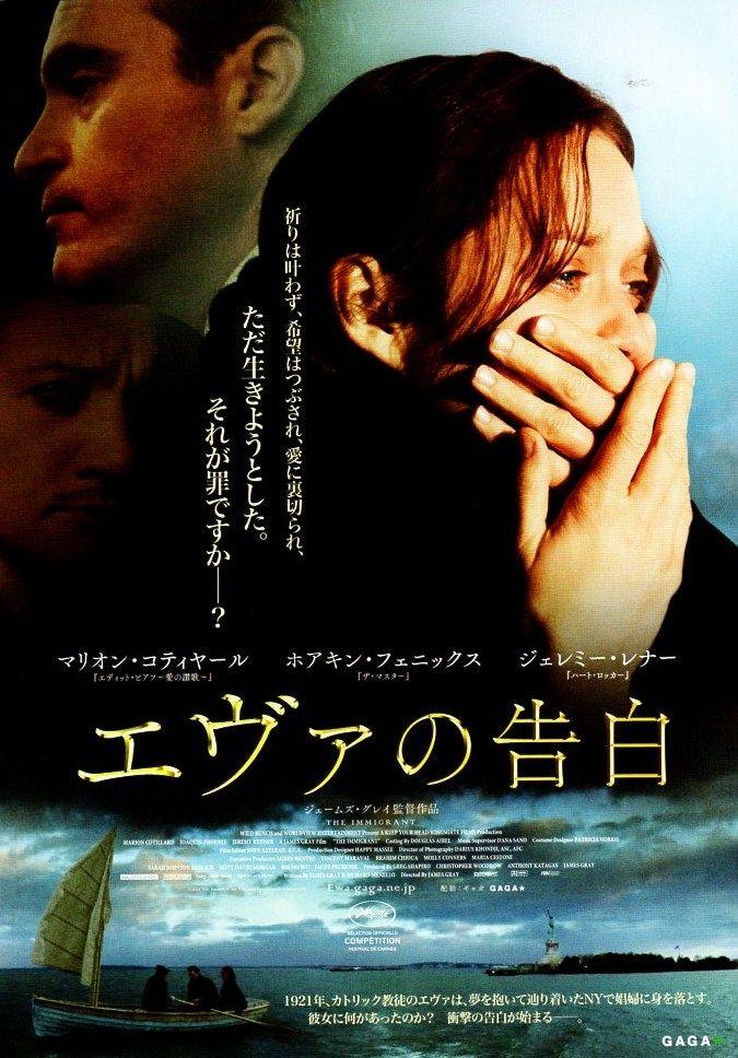 映画:映画・つぶやき