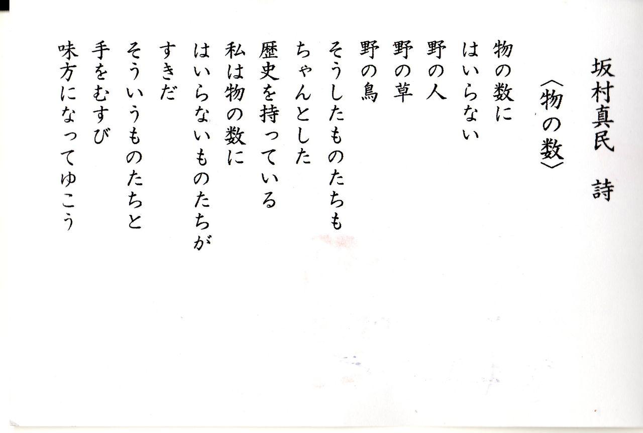 映画・つぶやき                        パーキンス