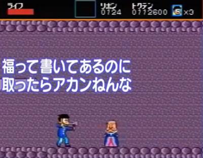 198X_02_05_gccx06
