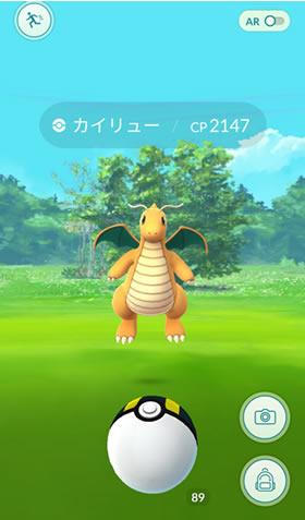 198X_02_05_pokemongo48
