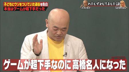 198X_02_05_takahasi
