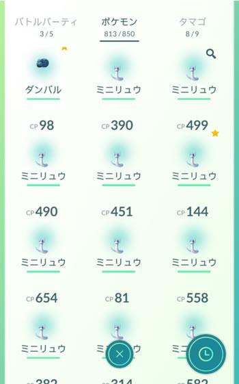 198X_02_06_pokemongo67