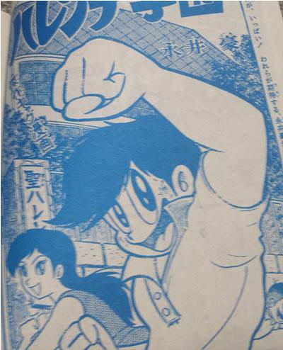 198X_02_06_jump_hukkoku06
