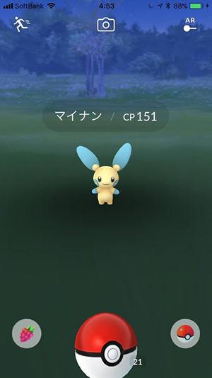 198X_02_06_pokemongo33
