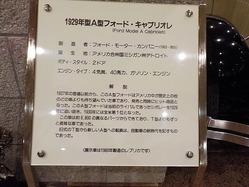 DSCN0065