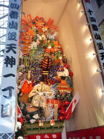 2008.山笠3