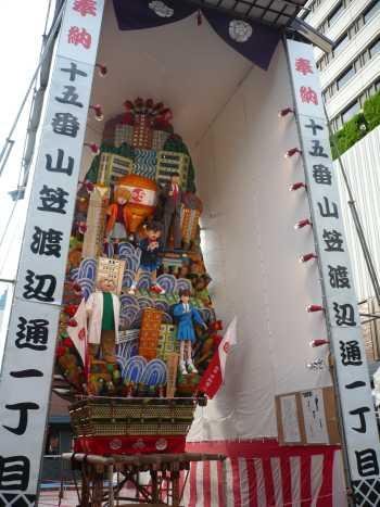 2008.山笠2