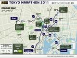 東京マラソン 地図