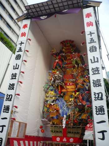 2008.山笠1
