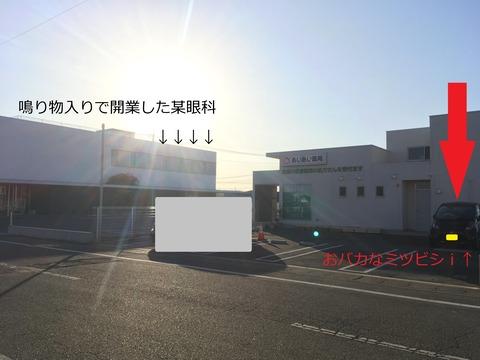 003,jpg - コピー