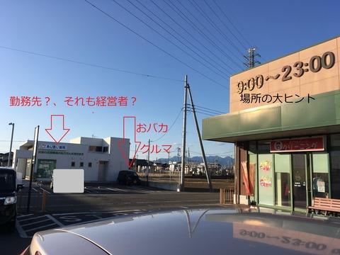 001,jpg - コピー