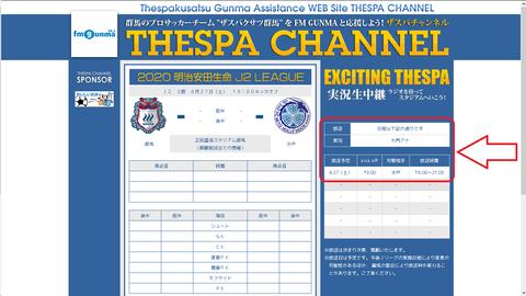 20200615-fmg-thespa-daimon