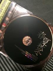 2014-09-25-00-20-01