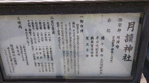 tukuyomi010
