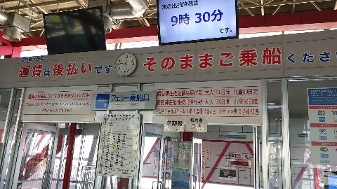 tukuyomi000
