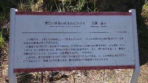 tukuyomi014