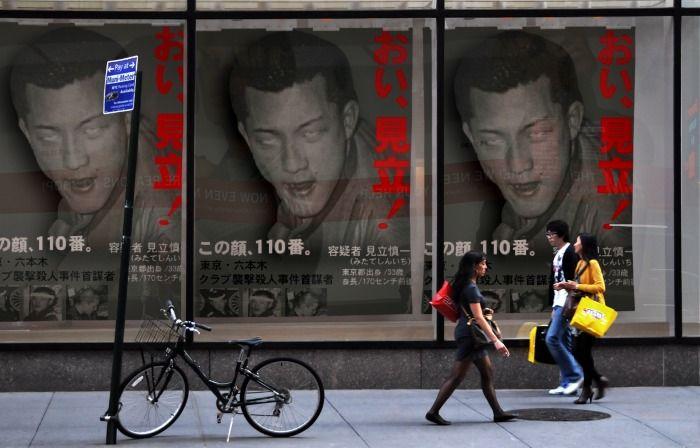 今日保存した最高の画像を転載するスレ 411 [転載禁止]©bbspink.comYouTube動画>5本 ->画像>1109枚